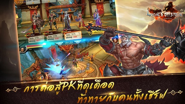 Loong's Offspring Three Kingdoms RPG game fun. Open to pre-register and receive exclusive Item Code !!