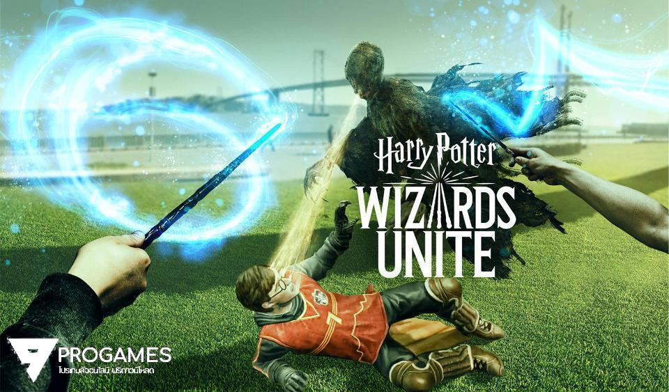 Harry Potter: Wizards Unite mod - ดาวน์โหลด Harry Potter: Wizards Unite ( Mod, full version) 1.18.0 ฟรีบน android