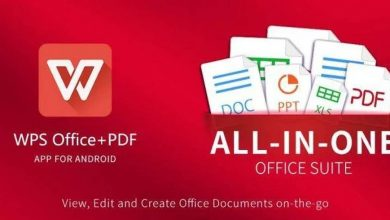 Photo of Download WPS Office 12.4.3 Premium (Mod) for Android